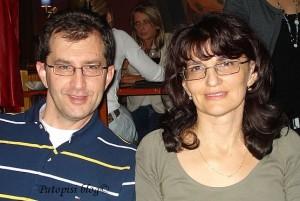 brat i sestra