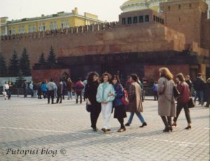 Crveni-trg