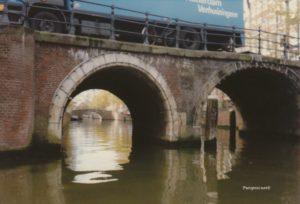 Ima i ovakvih mostova