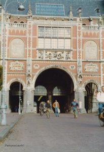 Ulaz u muzej