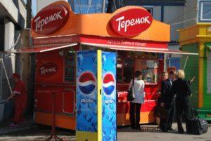 kiosk - blinji