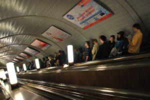 pokretne-stepenice-metro