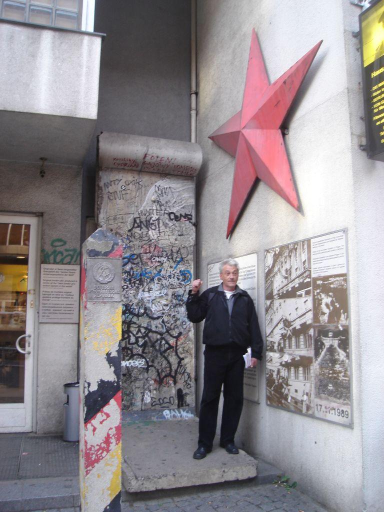 Muzej zida