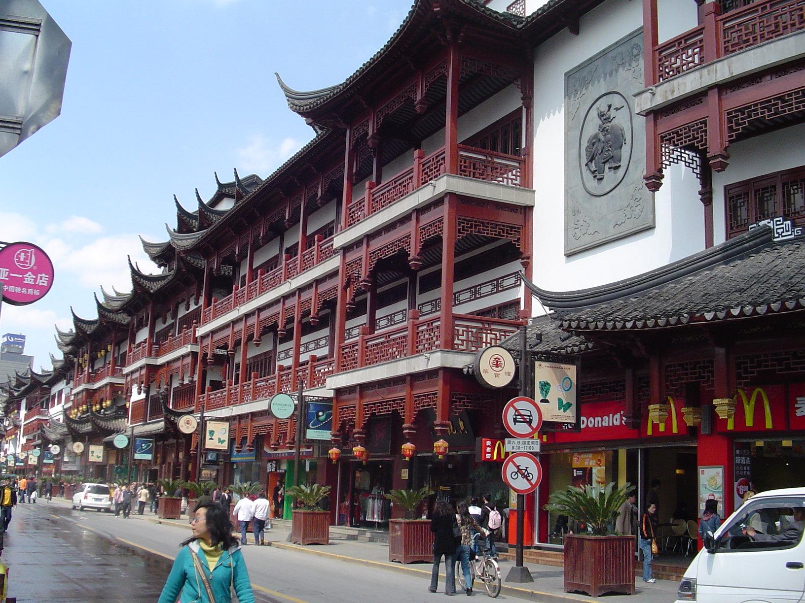 Stari grad je očuvan kao cjelina i zadržan je duh nekih davnih vremena