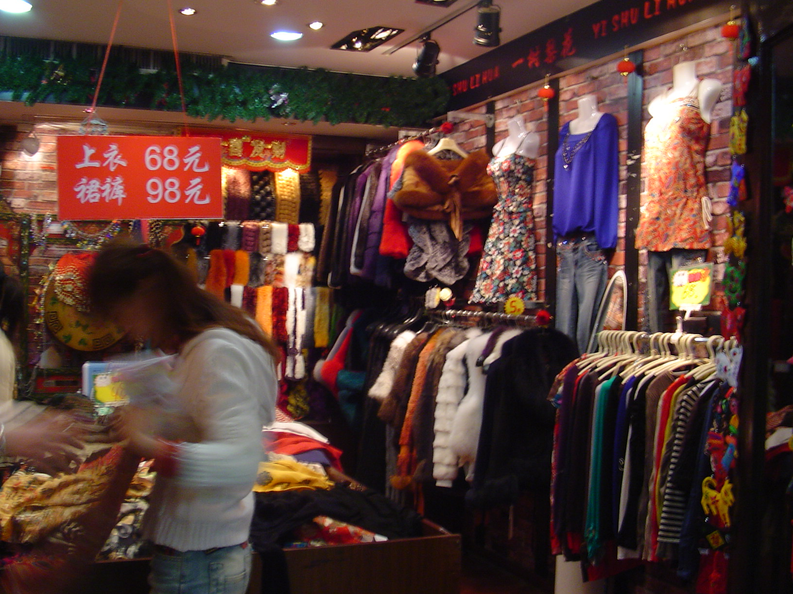 Cijene u trgovinama su više nego povoljne