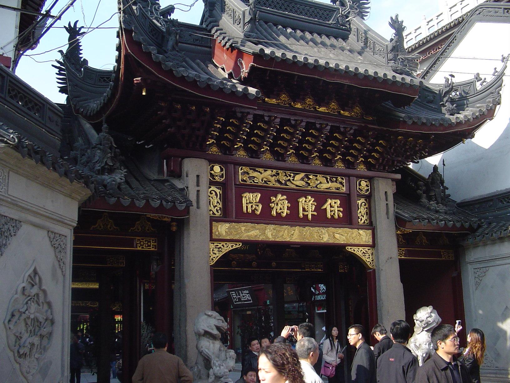 Jedna od vrata staroga grada