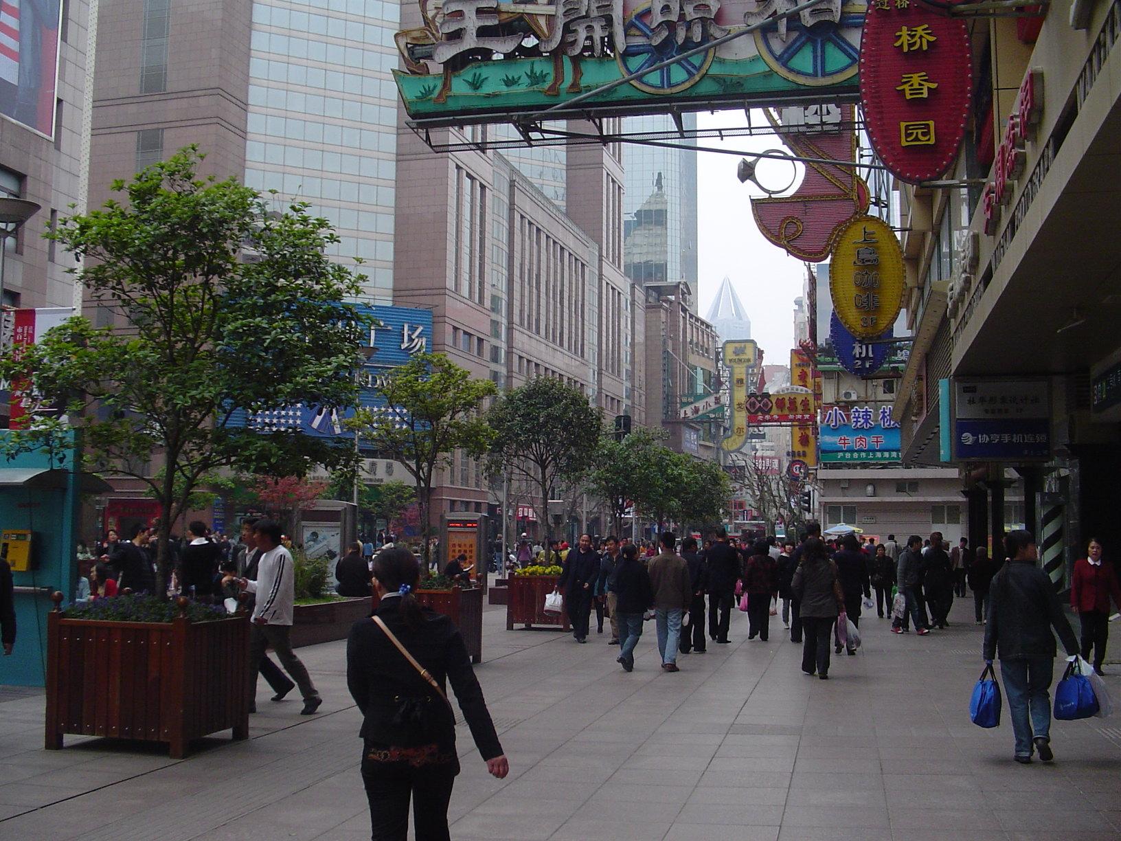 Trgovačka ulica