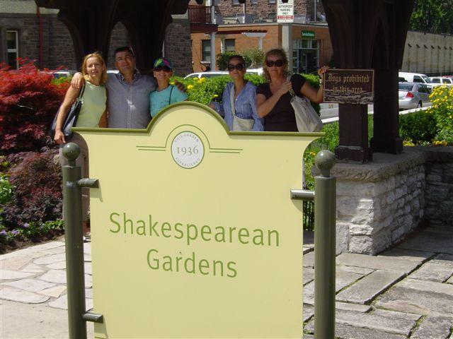 Ulaz u Shakespearean Gardens 1