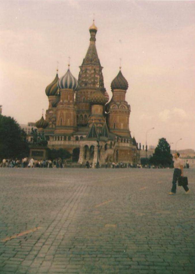 Crkva Vasilja Blaženog