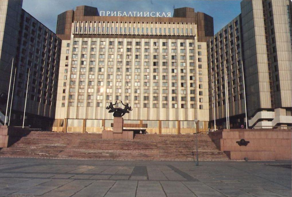 Hotel Pribaltijskaja