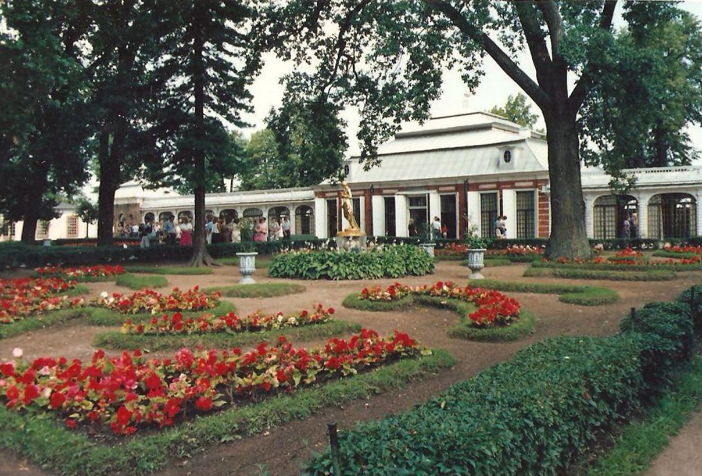 Park u Petrodvorcu