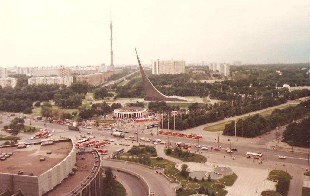 Pogled s vrha hotela