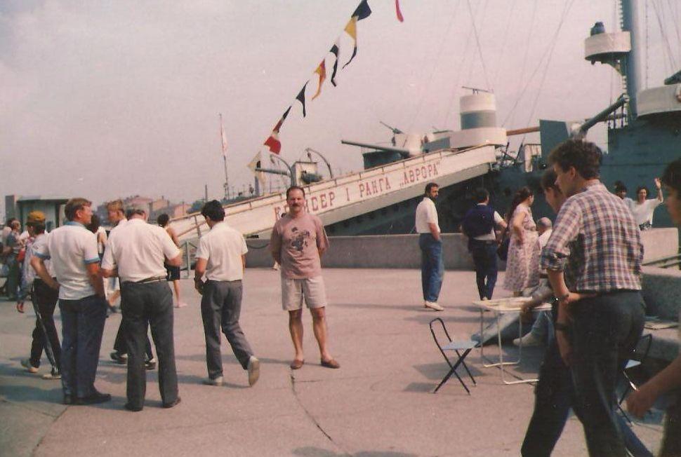 Pred krstaricom Aurora