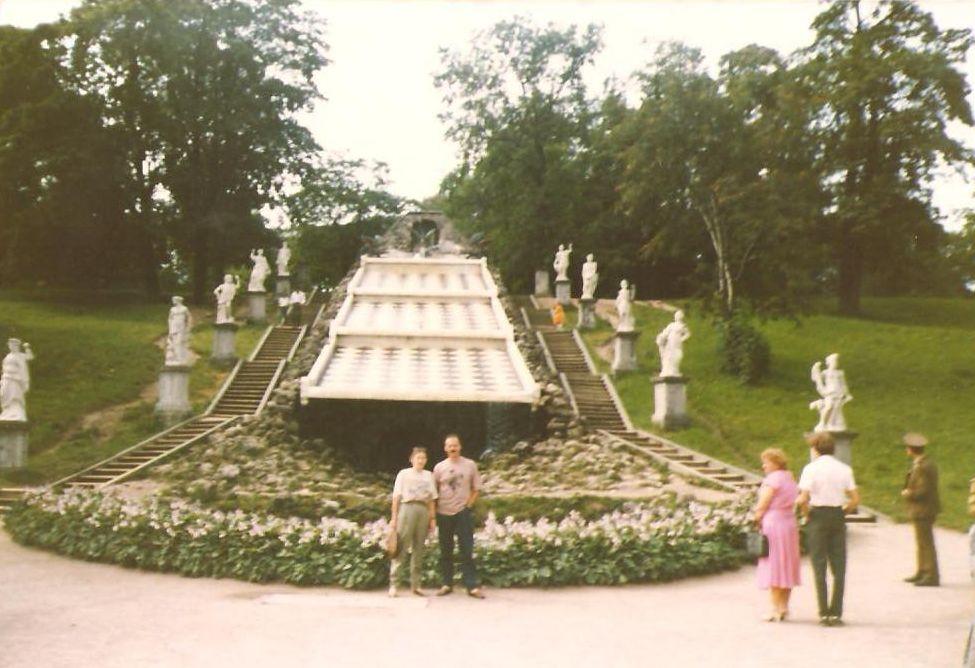 U parku Katarine Velike
