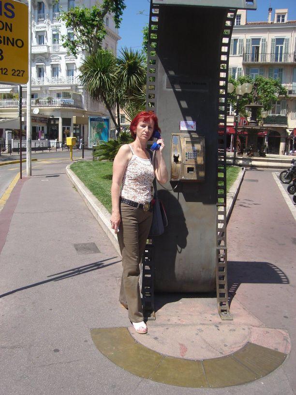 Filmska vrpca i telefon