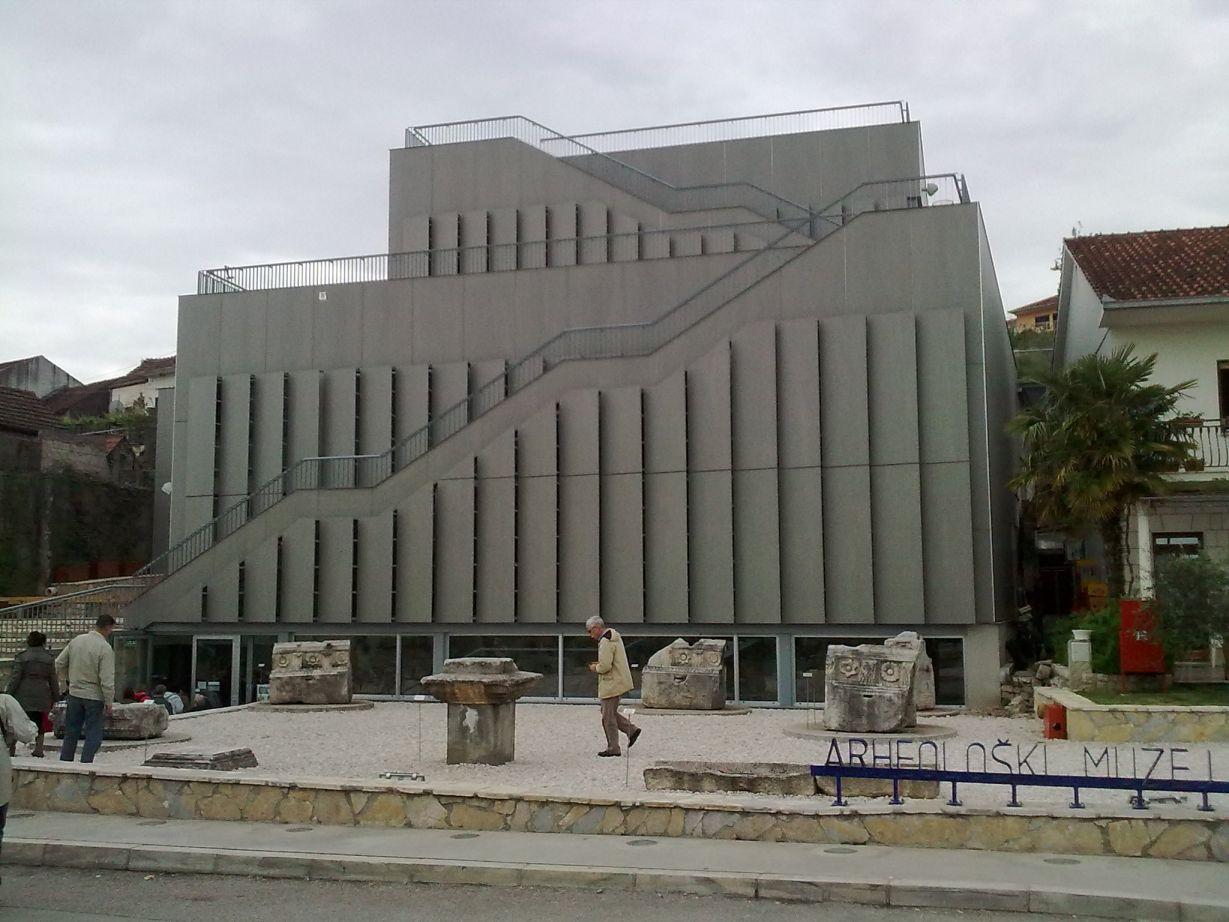Arheološki muzej u Vidu