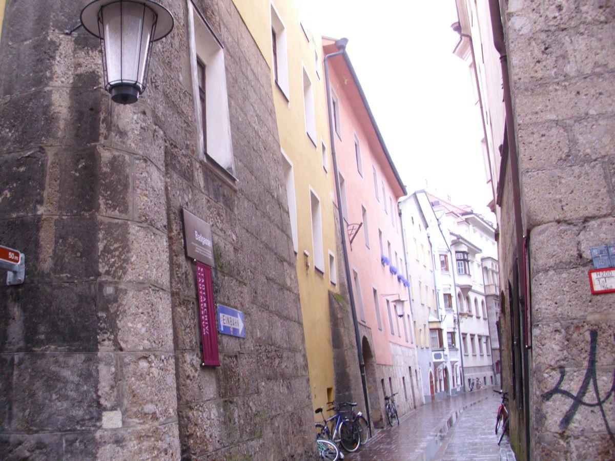 Uska ulica