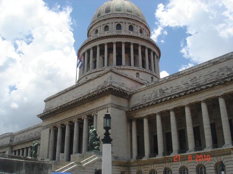 Ulaz u Kapitol s druge strane