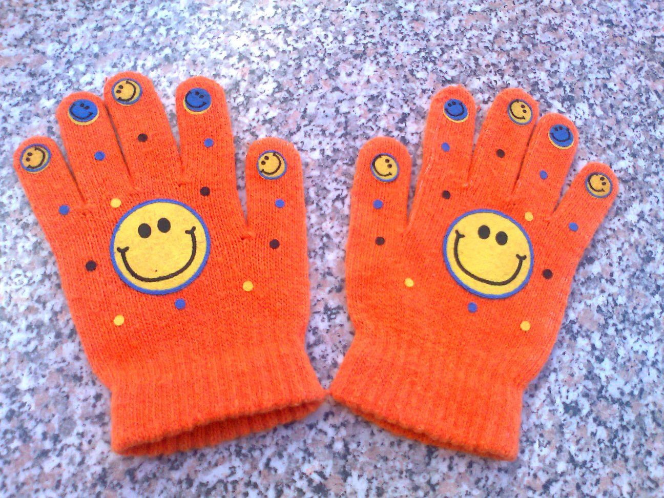 Sretne rukavice