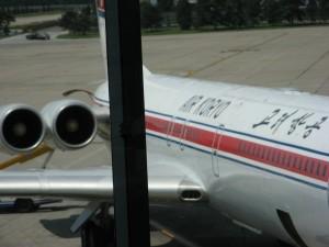 Avion kojim smo sletjeli
