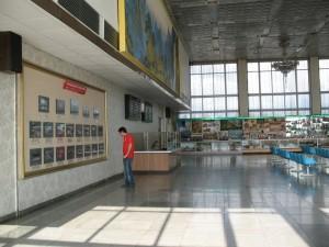 Unutrašnjost aerodroma