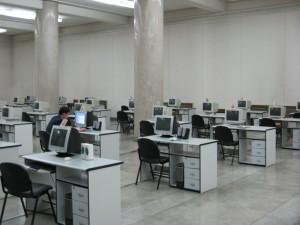 Imamo i kompjutere