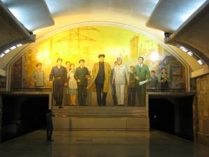 Mozaik u podzemnoj