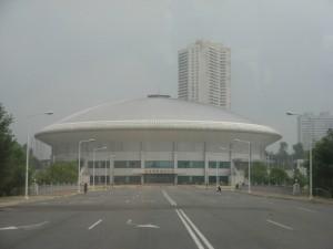 Sportska dvorana
