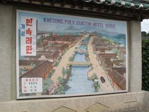 Hotel u Kaesongu