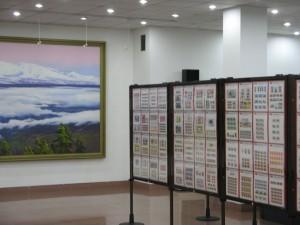 Muzej maraka