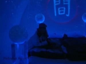 plavi suite