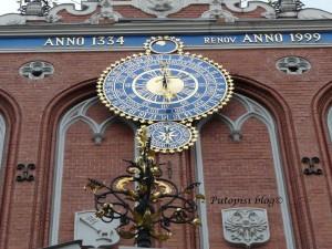 Složeni sat