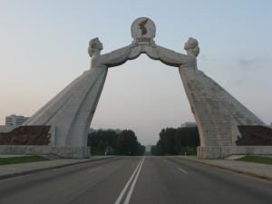 Cesta prema Južnoj Koreji
