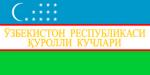 Voyager u Uzbekistanu