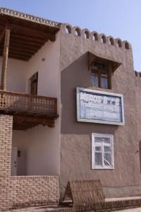 Povoljni smještaj u Khivi