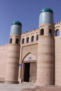 Ulaz u muzej Khive