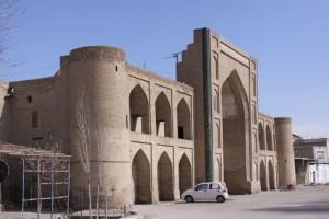 Utvrda u Bukhari