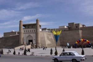 Citadela na Registanu