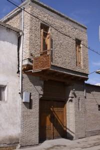 Hostel u Bukhari