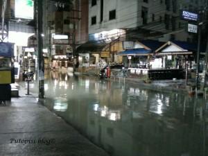Rain 12