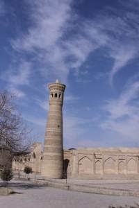 Toranj smrti u Bukhari