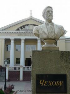 Istarski dom kulture i Anton Pavlović Čehov