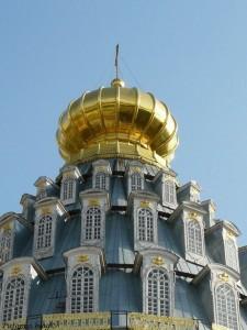 Novojerusalimsk