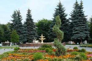 Park u gradu