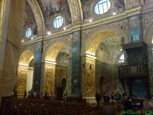 Dio ornamentiranog zida u katedrali sv. Ivana