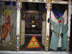 Muzej Černobila