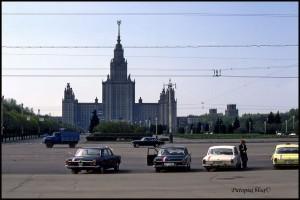 Sveučilište Lomonosov u Moskvi