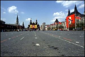 Crveni trg