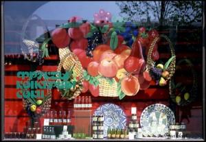 Izlog trgovine u središtu Moskve