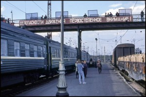 Stanica Barabinsk